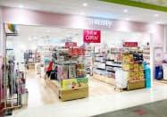 大創産業が仙台市の商業施設「ララガーデン長町」にオープンした「スリーピー」