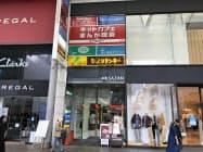 広島市の本通商店街などでネットカフェを手掛けていた