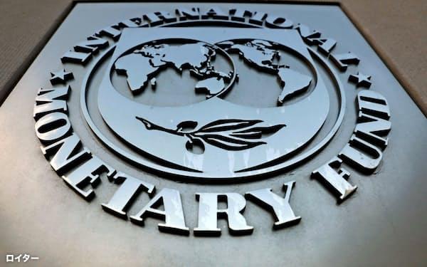 IMFは従来の強硬な緊縮財政路線を修正しつつある(ロイター=共同)
