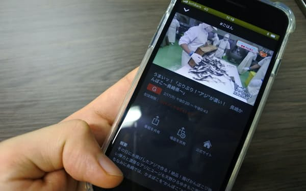 「NHKプラス」の利用登録申請累計は100万件を超えた