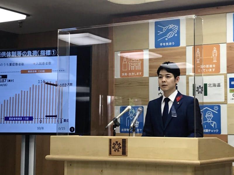 新型コロナウイルスの感染状況について説明する北海道の鈴木直道知事(16日、道庁)