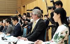 菅官邸の政策会議再編 ちらつく竹中平蔵氏の影