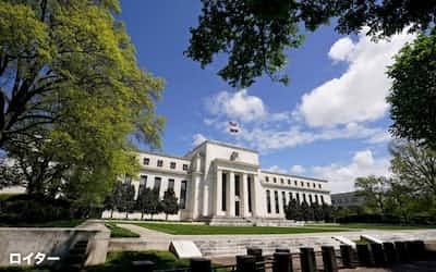 米連邦準備制度理事会(FRB)は大規模な金融緩和でコロナ禍に対応した(ロイター=共同)