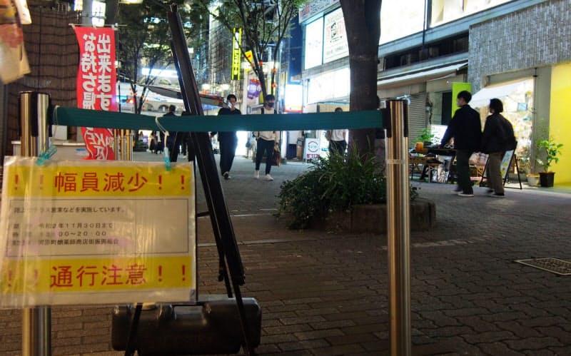 17日から店舗脇にテラス席を設ける(京都市の河原町蛸薬師商店街)