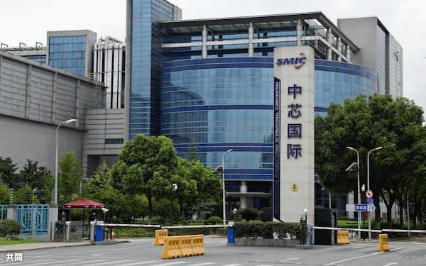 米国は中国半導体大手のSMICにも規制(写真は上海のSMIC本社ビル)
