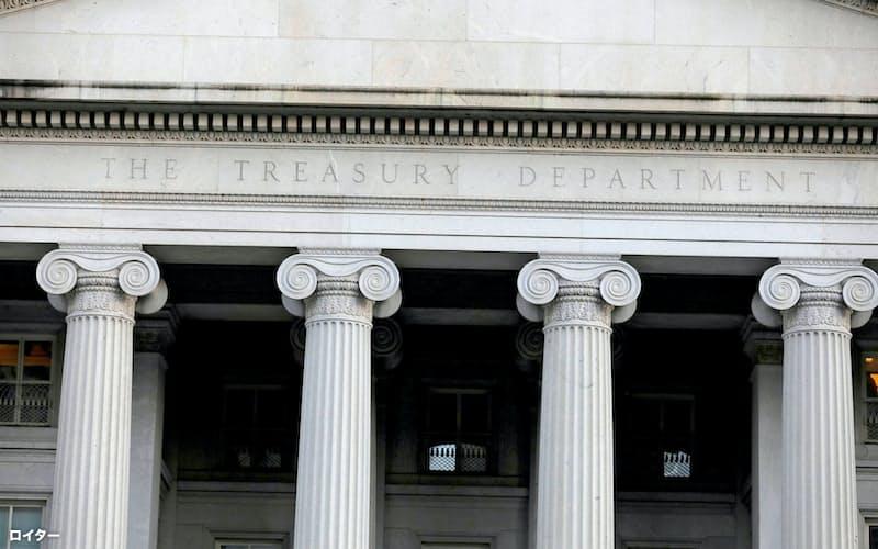 政府債務は21年度以降も一段と悪化しかねない(ワシントンの米財務省)=ロイター