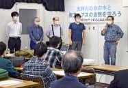 リニア中央新幹線建設工事の静岡県内区間差し止めを求める訴訟の原告団が開いた総会(18日、静岡市)=共同