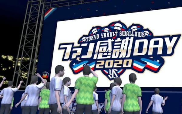 マスコットキャラクターの「つば九郎」も3Dで登場する