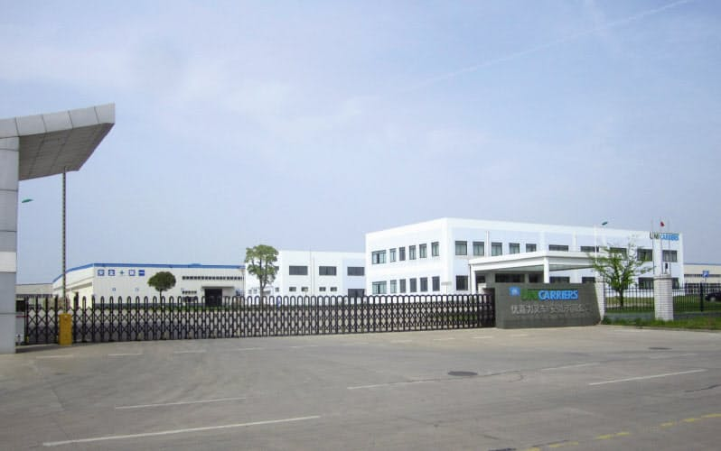 三菱ロジスネクストは中国工場の1つを11月末にも閉鎖すると発表した(写真は閉鎖する安徽省合肥市の工場)