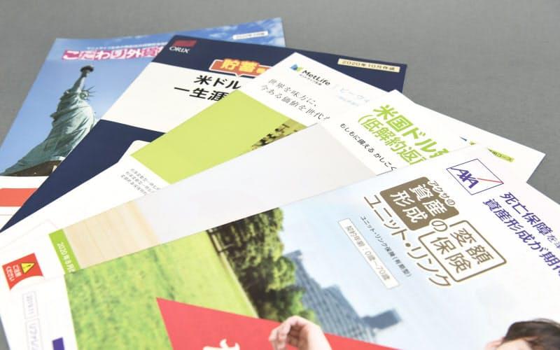 これまで主流だった貯蓄性保険は新規制導入で売りにくくなる