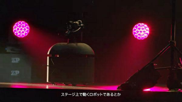 ソニーは音楽ライブを遠隔配信するためのロボットなどの技術をCEATECで展示する