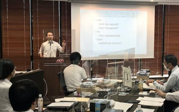 IoTシステムの基礎を説明する早稲田大の鷲崎教授(金沢市)