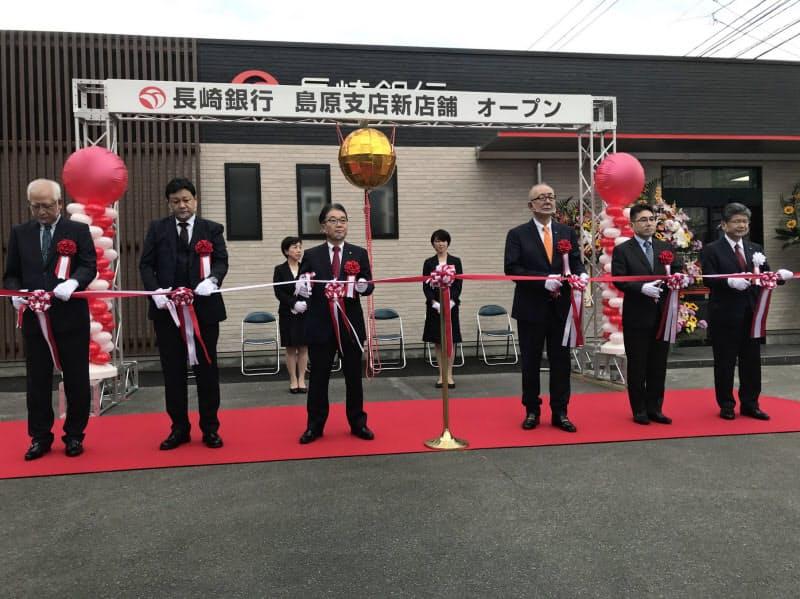 長崎銀行の島原支店の改装開業のセレモニー(19日、長崎県島原市)