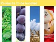 首都圏などで使う地域農産品PRの展示パネル案