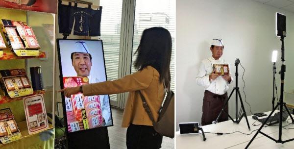 日本ハムは専門の販売員が百貨店の来店客にお歳暮の商品をネットを通じて説明する