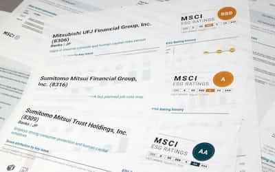 ESG指数会社の大手銀の格付け