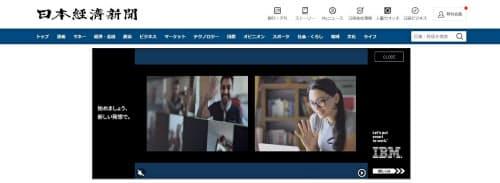 ディスプレー部門の最優秀賞は日本アイ・ビー・エムのビルボード動画広告が受賞した
