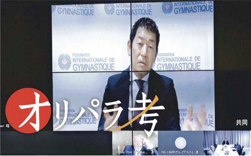 11月に東京で開催される体操の国際競技会についてリモートで記者会見をするFIGの渡辺会長(12日)
