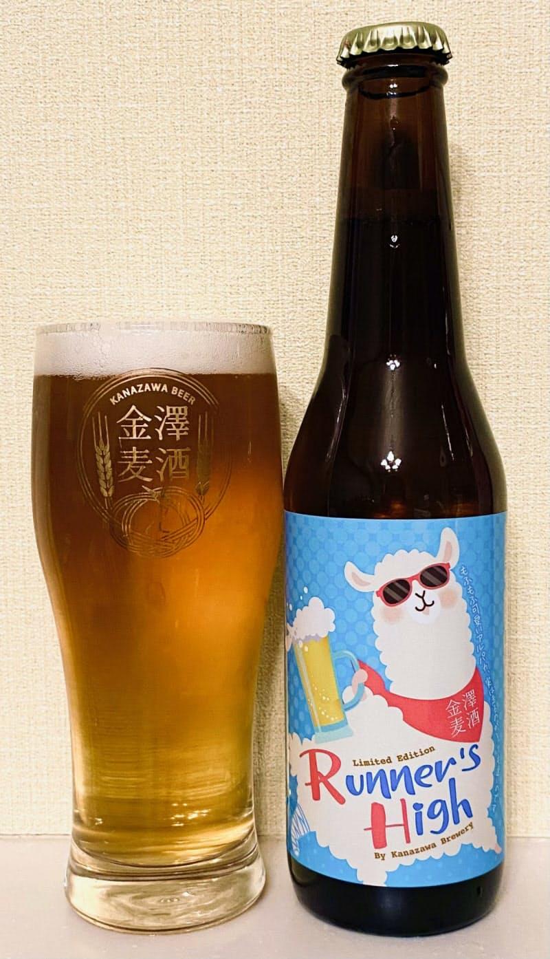 アルパカがビールを持つラベルデザイン