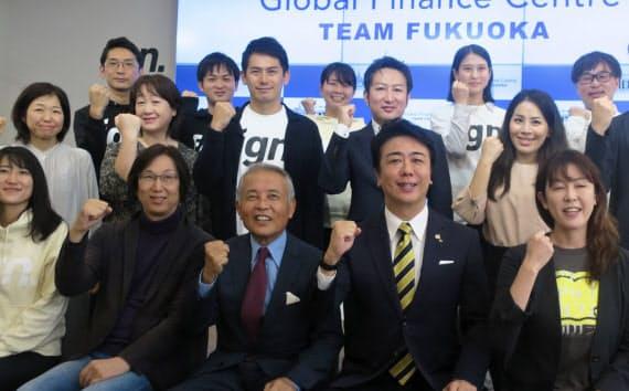 福岡市は進出を検討する外資系金融機関向けの相談窓口を設置したと発表した(20日、福岡市内)