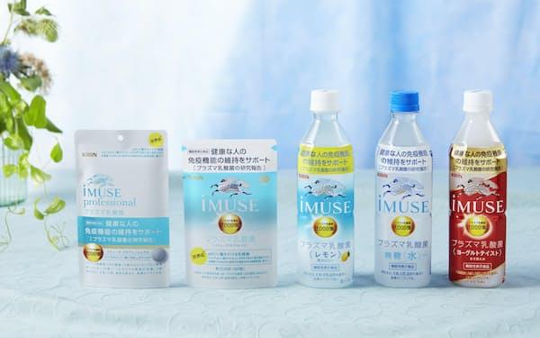 免疫を維持する細胞を活性化させるプラズマ乳酸菌は市場拡大が見込まれる
