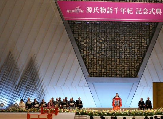 2008年11月1日に開いた「源氏物語千年紀」の記念式典で「古典の日」の制定を呼び掛ける宣言を発した