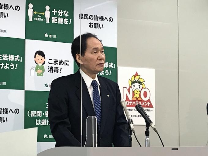 感染 ウイルス 者 コロナ 速報 香川 県