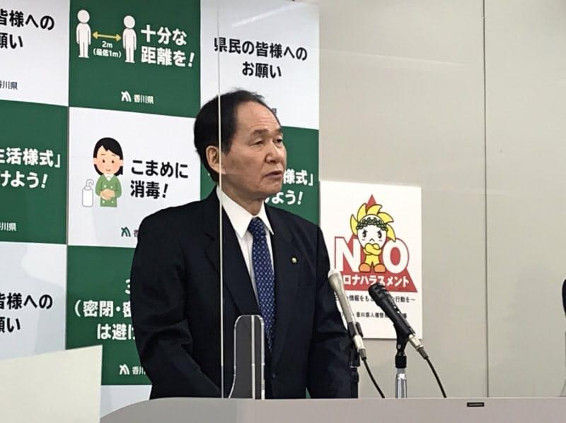 香川県の浜田知事は「飲食店を応援してほしい」と述べた(19日、高松市)