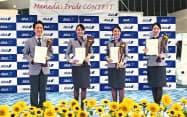 グランプリは城谷友加里さん(写真左から2人目)が受賞した
