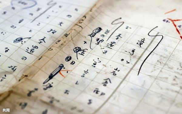 オークションに出品される司馬遼太郎の小説「竜馬がゆく」の最終章草稿=共同