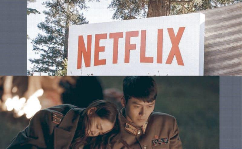 韓国ドラマ「愛の不時着」が人気を集めた