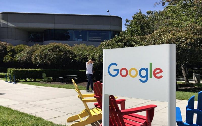 米グーグルは米司法省の主張に反論した(カリフォルニア州マウンテンビュー市の本社)
