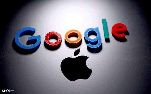 IT企業が巨大化するなか、デジタル市場でいかに公正な競争を確保するかが法廷で争われる=ロイター