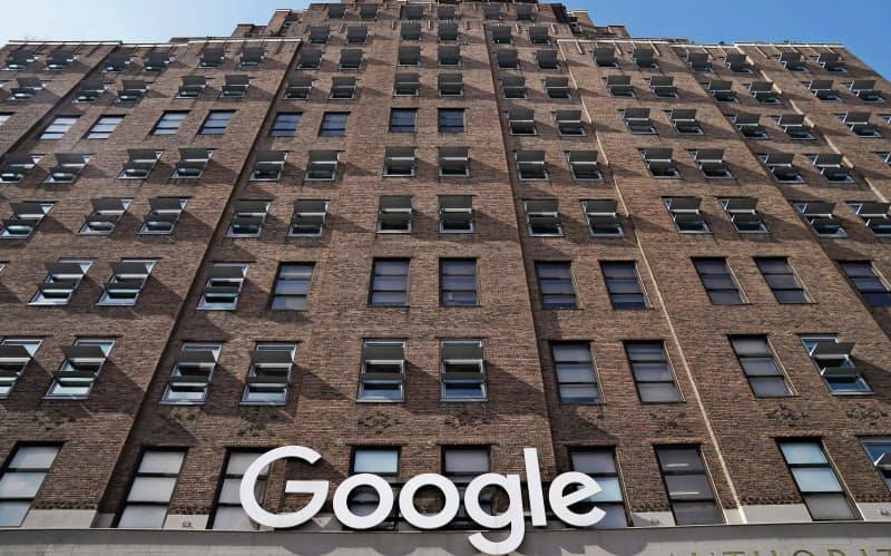 米司法省は独占の「固定化」を問題視する(写真は米ニューヨークにあるグーグルのビル)=ロイター