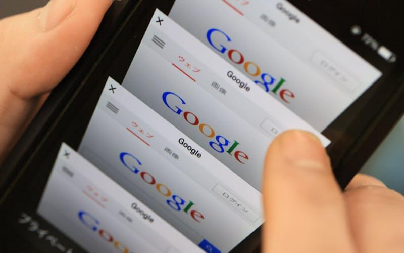 米司法省は米グーグルのスマートフォンにおける影響力の大きさを問題視している