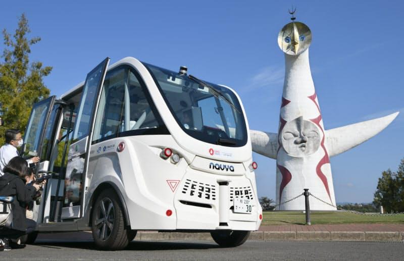万博記念公園で自動運転車を実験 観光での活用目指す