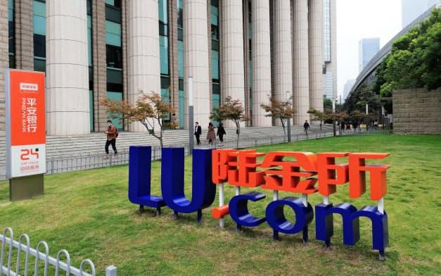 陸金所は平安保険グループとの関係を強みにする(上海市の本社)
