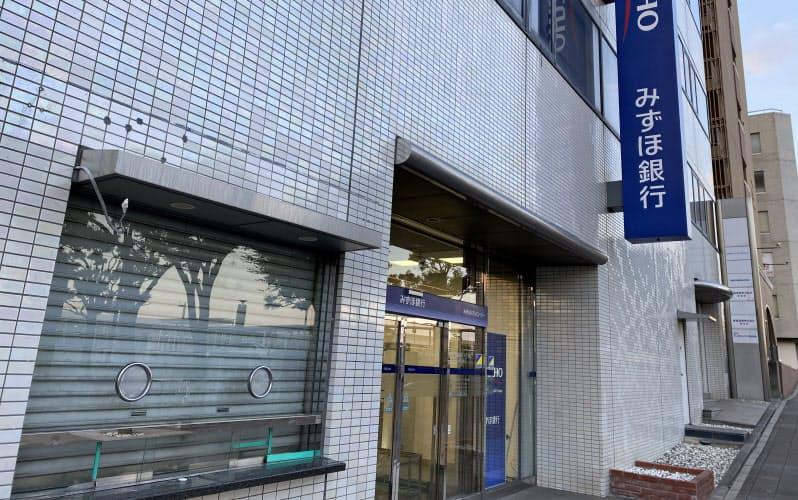銀行の店舗集約、聖域なく 企業城下町 日立や八幡も