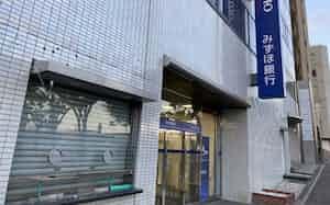 みずほ銀行の日立支店(茨城県日立市)は10月12日に業務を終えた