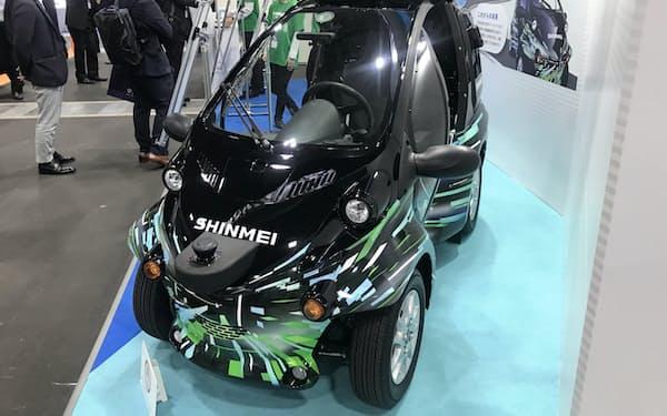 新明工業は自動運転の小型EVを紹介した