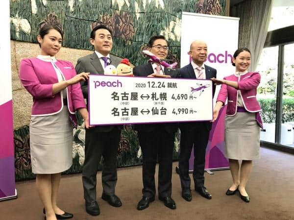 ピーチは12月から中部国際空港で就航