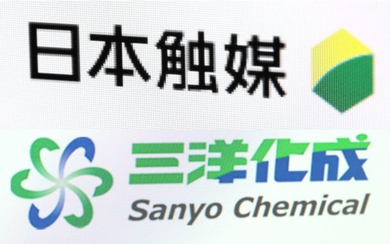 日本触媒と三洋化成は2019年11月に統合の最終契約を交わし、当初は2020年10月の統合を目指していた