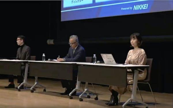 左からモデレーターを務めたPwCアドバイザリーディレクターの石井亮氏、グルーヴノーツの最首英裕代表、大丸有まちづくり協議会スマートシティ推進委員会の重松眞理子委員長