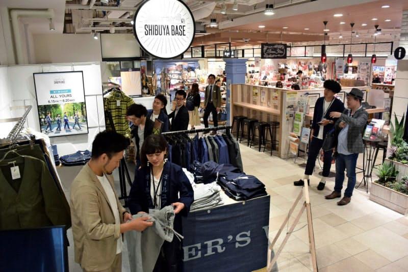 BASEでECを手がける企業は丸井グループの店舗で商品も販売できる(東京都渋谷区)