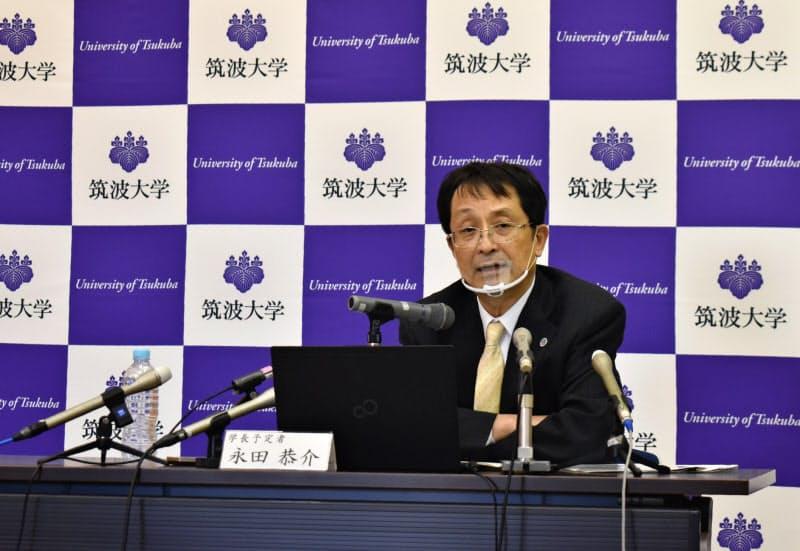 記者会見する筑波大学の永田恭介学長(21日、茨城県つくば市)