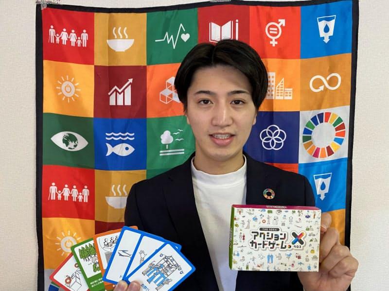 「ゲームを作って分かりやすく伝える」と話す島田さん