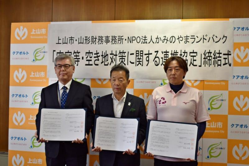 空き家・空き地対策の協定を結んだ上山市の横戸長兵衛市長(中、21日)