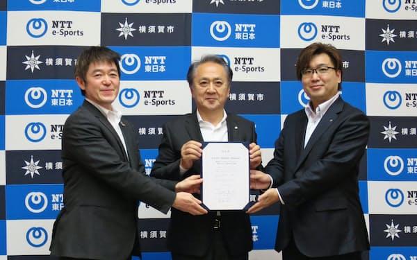 神奈川県横須賀市とNTT東日本などが連携協定を結んだ(21日)
