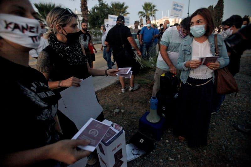 キプロスの12bet的备用网址家による不正供与に対し、抗議する市民(14日、ニコシア)=AP