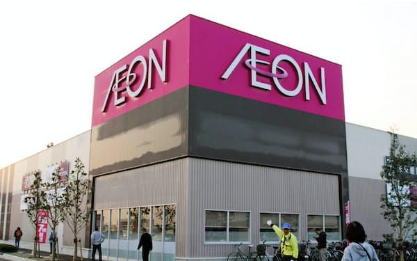イオンは調達した資金を配送センターの建設費用などに充てる